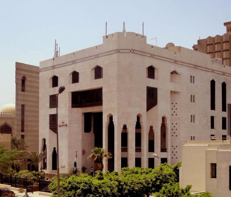 Dar Al-Ifta' Al-Masriyyah New Building