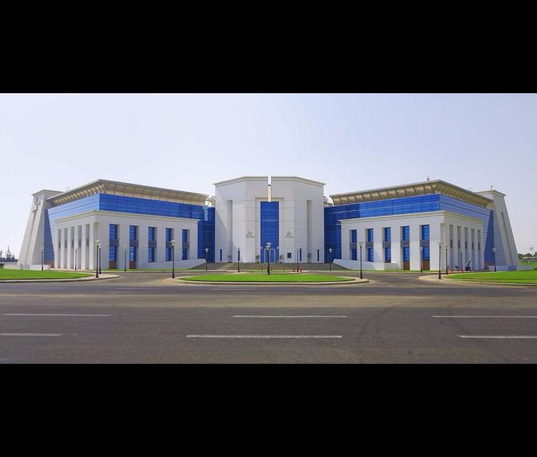 Telecom Regulatory Authority Building