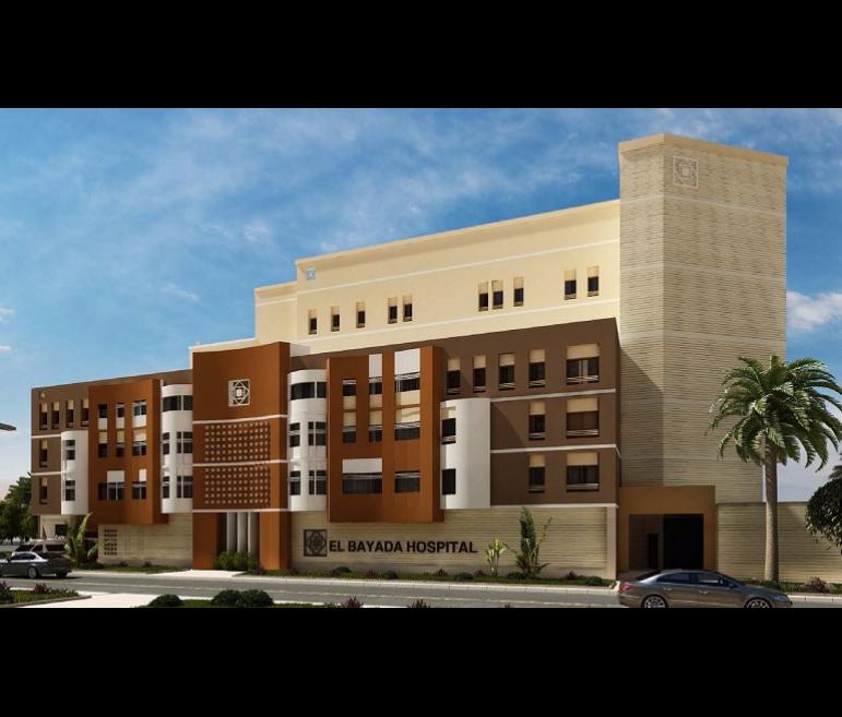 Biyala, Al-Bayadeyah, Nagaa Hammadi and Abu Tesht Hospitals