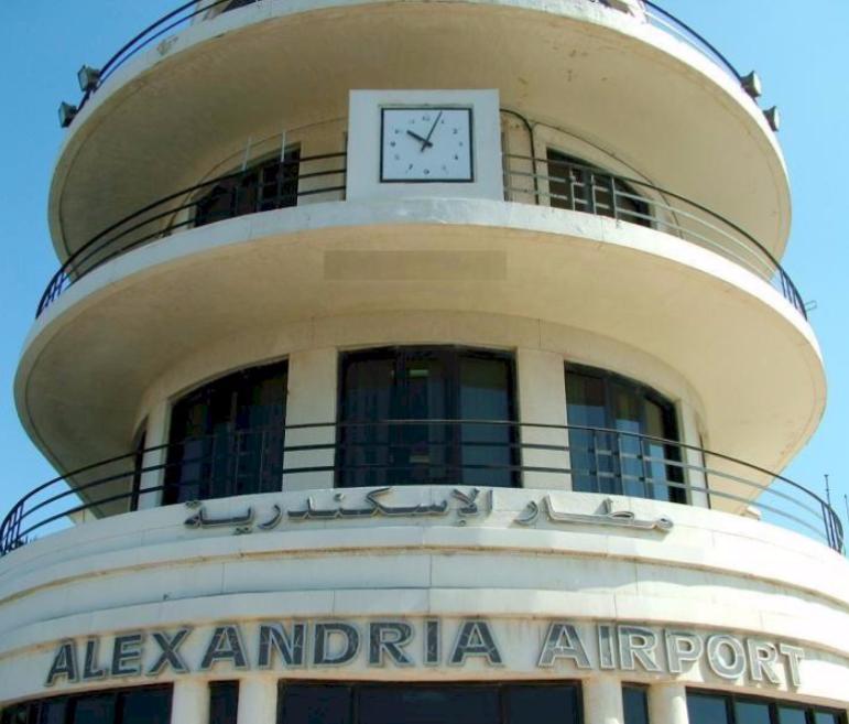 Nozha Airport