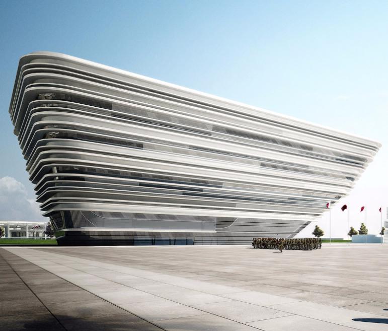 Qatar Emiri Naval Forces Base