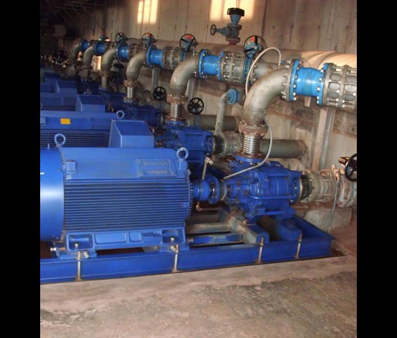 Kigali Bulk Water Project
