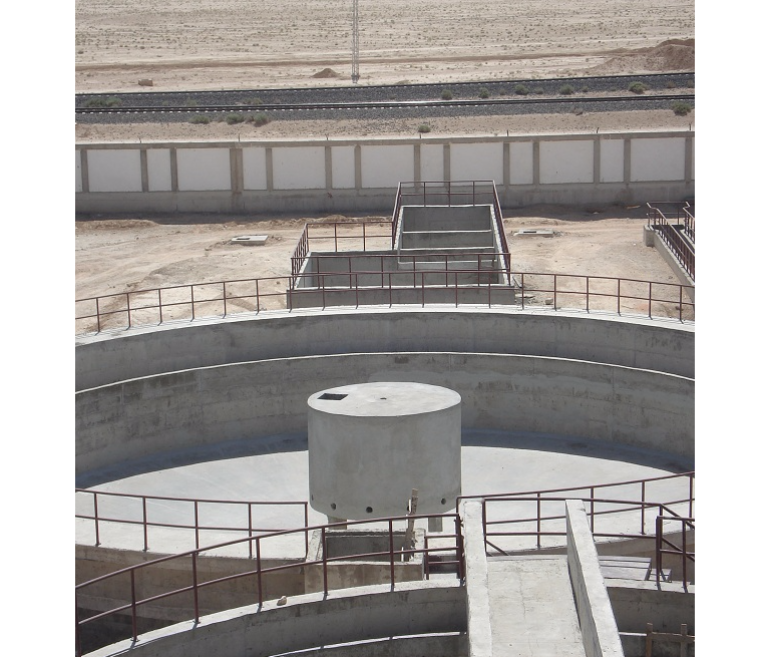 Tannery Residue Treatment Plant