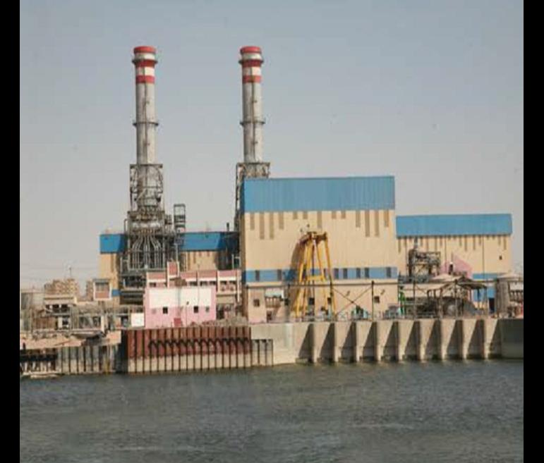 ElKuraimat New Combined Cycle Power Plant