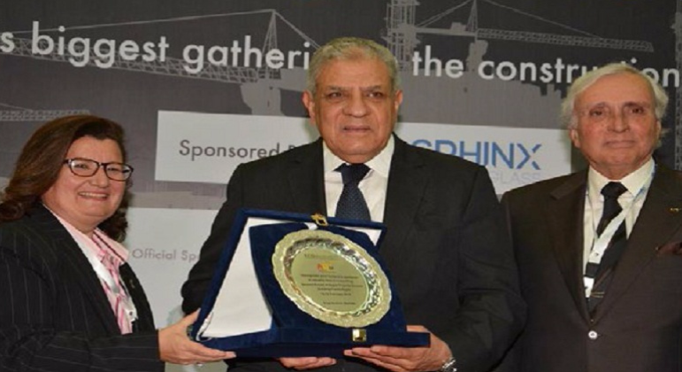 "ECG Organizes ""Egypt Projects Summit: Building Future Egypt"""