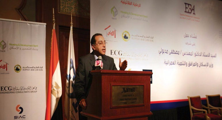 EGYPTIAN BUSINESSMEN'S ASSOCIATION (EBA) BUSINESS DINNER PARTY – APRIL 2014