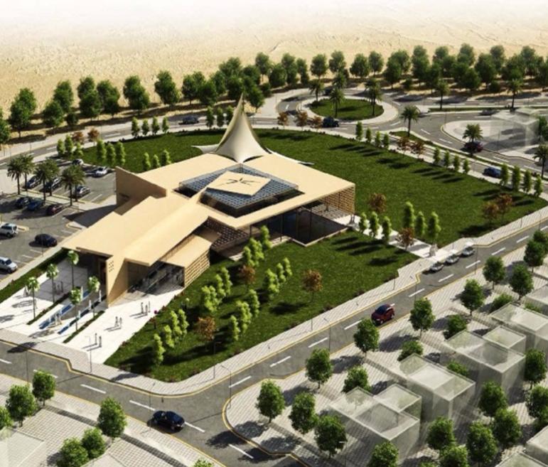 Dhahiat Sumou Sales Centre