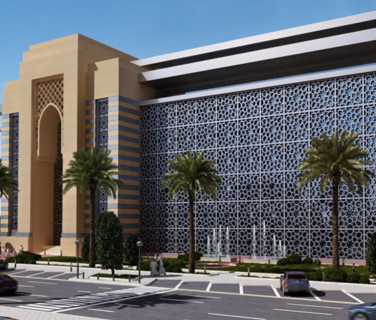 Madinah Development Authority's Headquarters