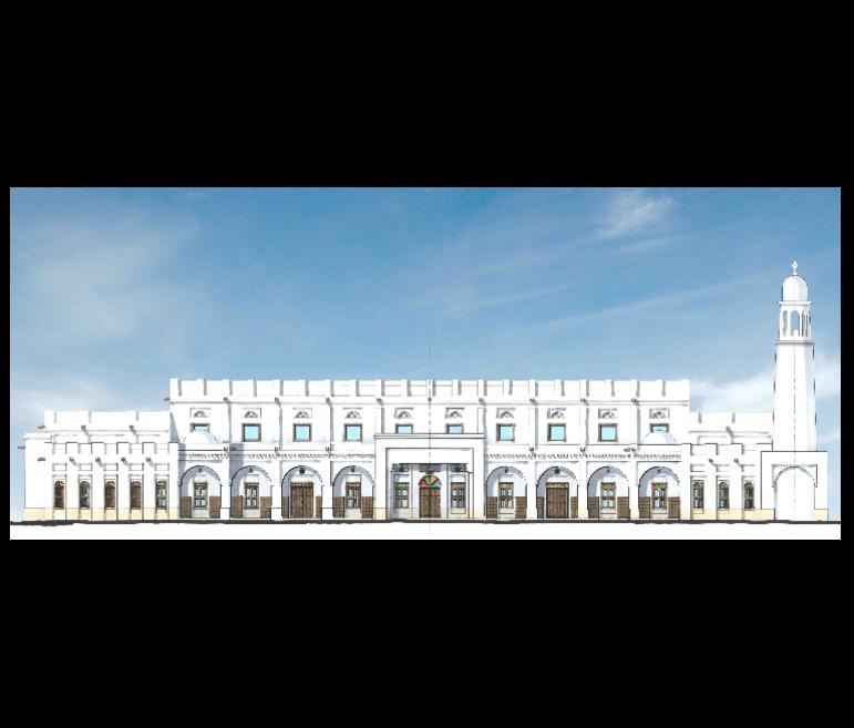 Khalifa Bin Abdullah Al-Attia Mosque