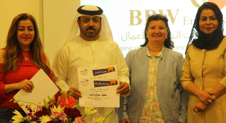 ECG Participates in BPW Emirates Club Round Table in Sharm El-Sheikh