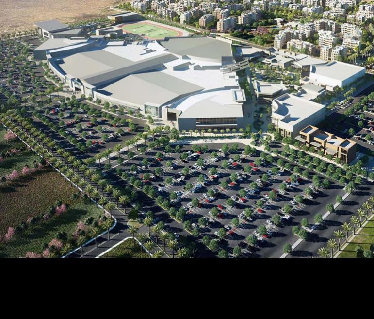Al-Kattameya Mall