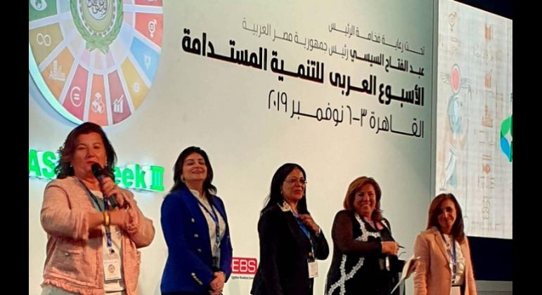 ECG Participates in 3rd Arab Sustainable Development Week