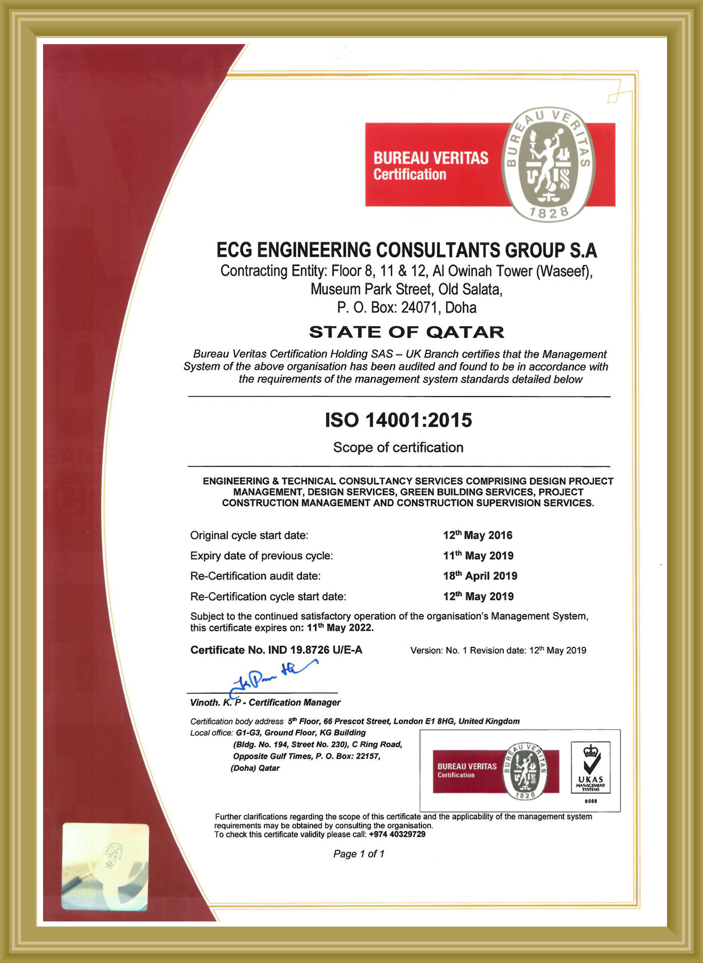 Qatar ISO 14001-2015 BV Certificate - Environmental MAY 2022