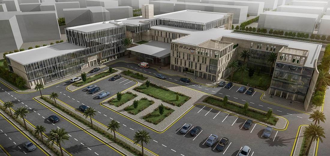 Boulaq Al-Dakrour Hospital