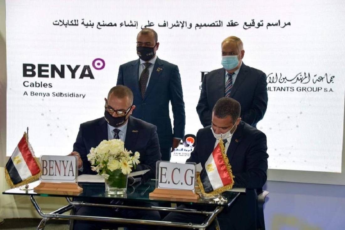Benya Contracts with ECG to Establish Factory for Optical Fibers in SCZone