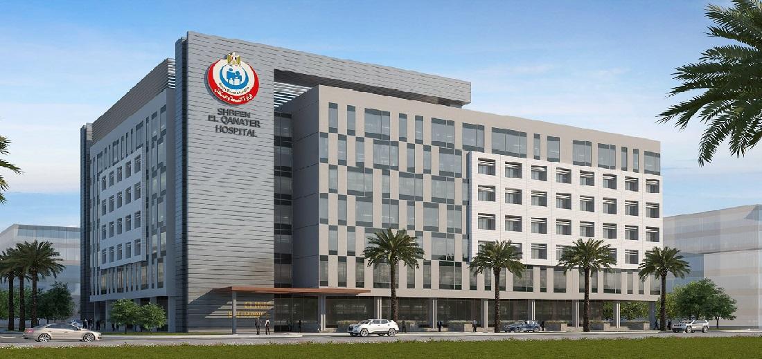 Shebin Al-Qanater Hospital